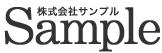 中野総合保険株式会社